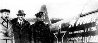 Âåëèêàÿ Îòå÷åñòâåííàÿ âîéíà, 1944 ãîä. Ïîäàðîê Âîëüôà Ìåññèíãà